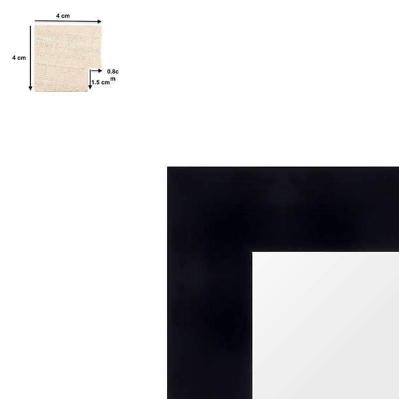 Cadre carré noir pour photo
