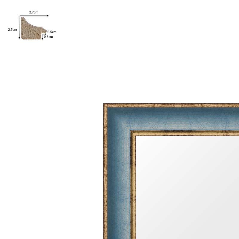 Cadre sur mesure tilleul
